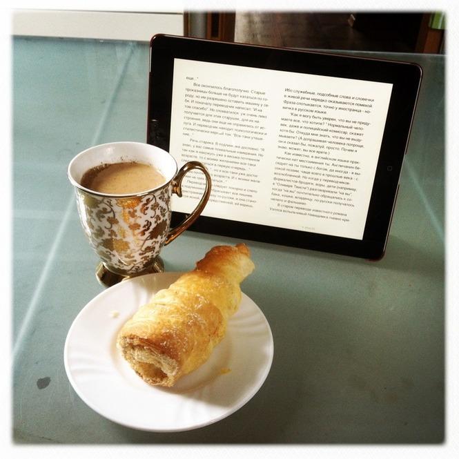 Как читать больше? Лайфхаки писателей